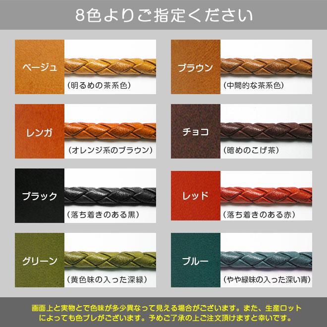 IDケース&IDケース&編み紐ネックストラップ